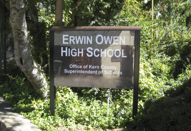 Erwin Owen High School sign