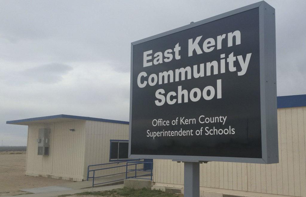 East Kern Community School