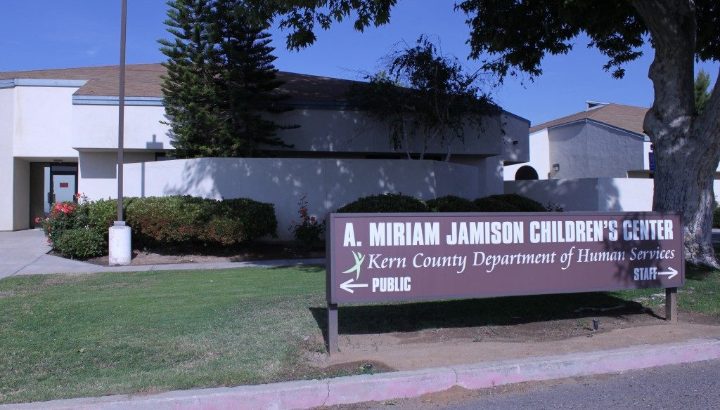 A. Miriam Jamison Center School sign