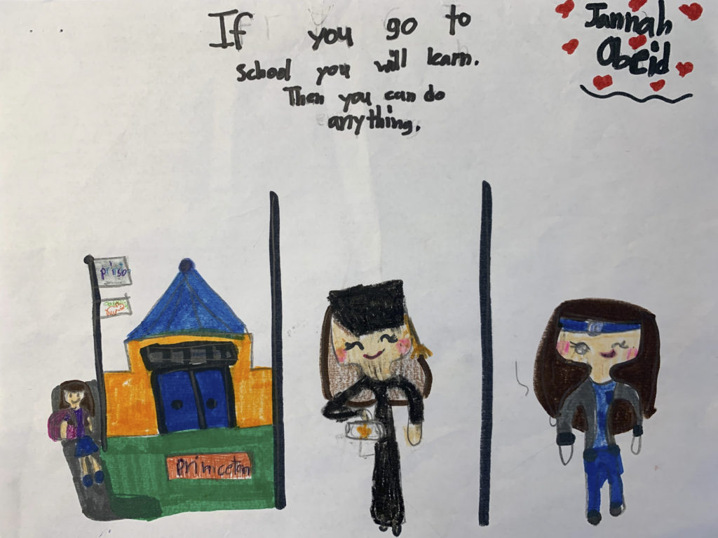 Attendance Awareness Art Contest
